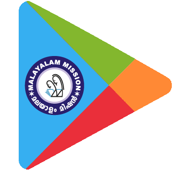 Malayalam Mission Android Application